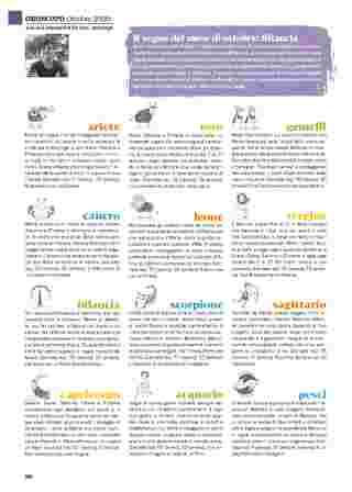 Sigma - offerte valide dal 01.10.2020 al 31.10.2020 - pagina 62.