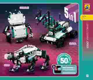 Lego - offerte valide dal 01.07.2020 al 31.12.2020 - pagina 8.